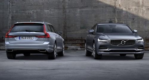 Volvo подсластила свои модели новыми комплектациями