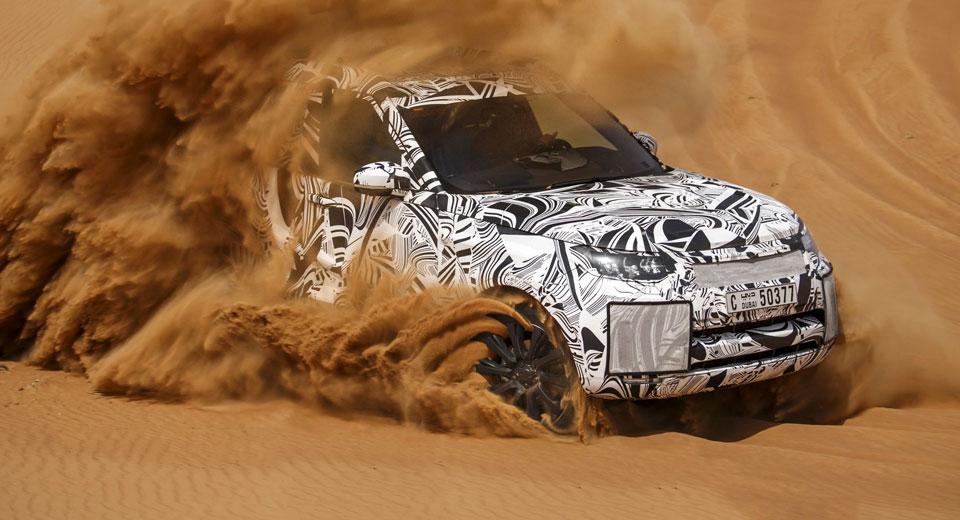Последние новости о 2017 Land Rover Discovery