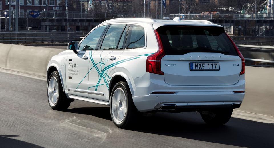 Volvo и Autoliv объединяют силы для создания автономного автомобиля