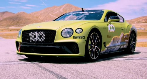 Желающим приобрести Bentley Mulliner Pikes Peak Continental GT нужно поспешить